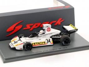 Teddy Pilette Brabham BT42 #34 Belgien GP Formel 1 1974 1:43 Spark