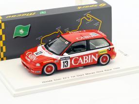 Honda Civic EF #13 Winner Gr.C Macau Guia Race 1988 Kazuo Shimizu 1:43 Spark