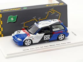 Honda Civic EF3 #20 3rd Grp3 Macau Guia Race 1990 Tomohiko Tsutsumi 1:43 Spark