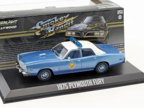 Plymouth Fury Arkansas State Police year 1975 Movie Smokey and the Bandit (1977) 1:43 Greenlight
