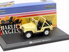 Julie Rogers' Jeep CJ-5 1980 TV series Charlie's Angels (1976-81) beige 1:43 Greenlight