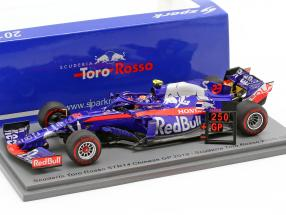 Alexander Albon Scuderia Toro Rosso STR14 #23 China GP formula 1 2019 1:43 Spark