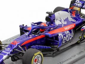 Daniil Kvyat Scuderia Toro Rosso STR14 #26 China GP formula 1 2019  Spark