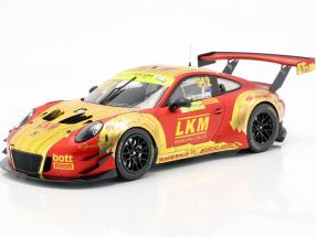 Porsche 911 GT3 R #912 4th FIA GT World Cup Macau 2018 Earl Bamber
