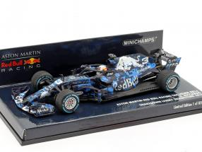 Ricciardo Red Bull Racing RB14 #3 F1 Shakedown Silverstone 2018 1:43 Minichamps