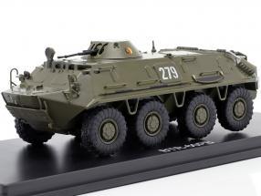 BTR-60PB NVA Tank dark olive 1:43 Premium ClassiXXs