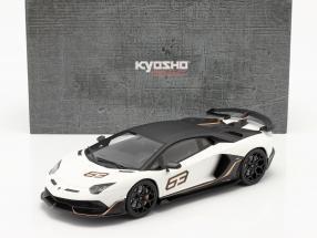 Lamborghini Aventador SVJ63 #63 year 2019 mat white / mat black