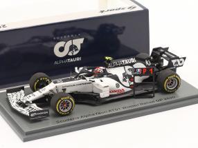 Pierre Gasly Alpha Tauri AT01 #10 Winner Italian GP formula 1 2020