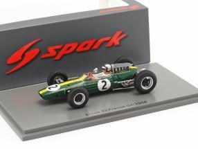 Pedro Rodriguez Lotus 72F #2 French GP formula 1 1966 1:43 Spark