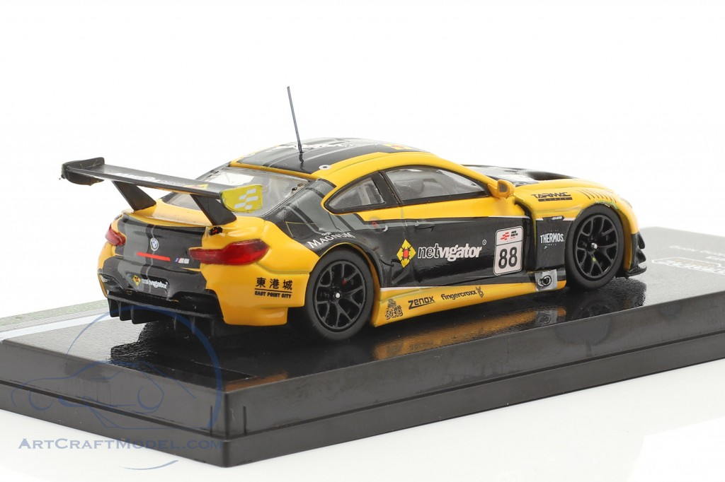 BMW M6 GT3 #88 eRacing season 1 HongKong GP